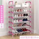 鞋架多層簡易家用組裝門口宿舍鞋櫃經濟型宿...