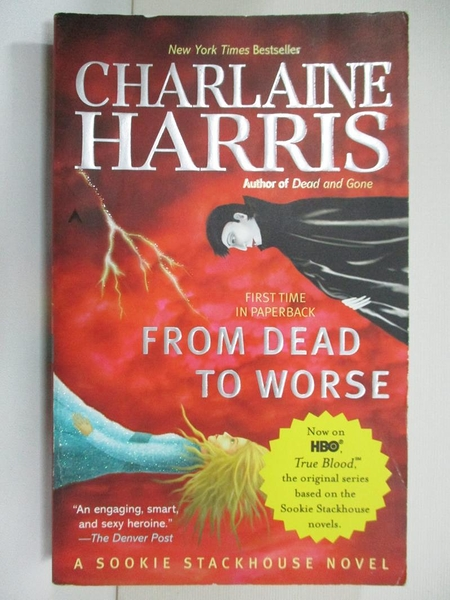 【書寶二手書T1/原文小說_G63】From Dead to Worse_Harris, Charlaine