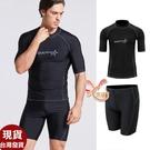 依芝鎂-D34男泳衣伯里短袖長褲長袖泳衣可單買正品,單短袖售價590元