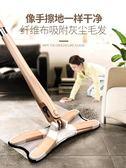 免手洗平板拖把家用瓷磚地拖布木地板旋轉墩布懶人拖地神器一拖凈 igo