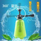 萬向頭園藝工具噴霧器氣壓式澆水噴霧瓶PLL4328【男人與流行】