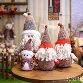 圣誕節雪人老人公仔布藝泡沫雪人娃娃擺件圣誕裝飾品