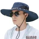 遮陽帽子男夏天釣魚帽戶外防曬太陽帽大帽檐透氣夏季男士潮漁夫帽 傑森型男館