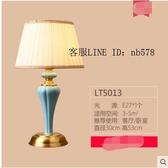 名御欧式台灯床头灯卧室 现代简约客厅灯美式全铜陶瓷装饰台灯(LT5013)