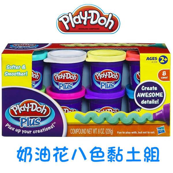 黏土 培樂多Play-Doh 創意DIY 奶油花八色黏土組(附8色黏土) A1206