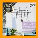10勾掛鉤幾何造型創意貝殼衣服掛衣帽架牆壁牆掛衣鉤居家布置-黑/金【AAA5539】預購