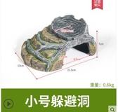 烏龜缸造景材料養龜用品石頭龜缸曬臺爬臺爬坡浮島裝飾曬龜石大號