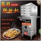 粉鐣王 廣東商用燃氣腸粉機抽屜式防干燒全自動節能蒸粉兩抽一份 衣櫥秘密