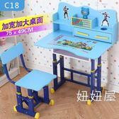 學習桌兒童書桌簡約家用課桌小學生寫字桌椅套裝書櫃組合男孩女孩 年貨慶典 限時鉅惠