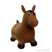 跳跳馬 兒童音樂充氣跳跳馬坐騎加大加厚環保跳跳鹿充氣奶牛寶寶騎馬玩具 童趣潮品