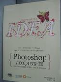 【書寶二手書T7/電腦_YDC】PHOTOSHOP-IDEA設計館_TART DESIGN_附光碟