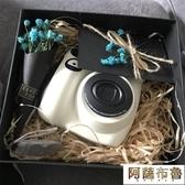 拍立得 禮盒 換購相紙  拍立得 mini7c 白色 兒童相機  立拍得mini7s升級 阿薩布魯