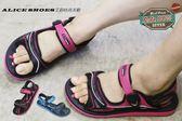 ALICE SHOES艾莉時尚美鞋 請把握!!搶鮮擁有潮流型女生GP防水涼鞋拖鞋@G8666BM@促銷中