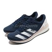 【六折特賣】adidas 慢跑鞋 Adizero Boston 8 W 藍 白 女鞋 波士頓 馬拉松 運動鞋 【ACS】 EH3134