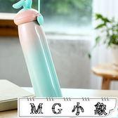 保溫杯  水瓶韓版少女水杯個性小清新細長杯子瓶