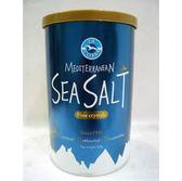 統一生機~LA CORSA地中海日曬海鹽425公克/罐