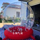 交換禮物搖獎機充氣球形抓錢機氣模 活動促銷宣傳神器 圓柱透明卡通抓錢機抽獎機 LX