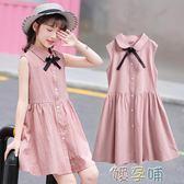 洋裝兒童胖女童洋氣裙子2019新款韓版中大童洋裝12女孩  嬡孕哺