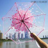 彩色折疊透明雨傘三折透明傘洛麗的雜貨鋪