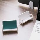 [拉拉百貨]長椅造型名片座 創意造型 迷你 名片座 名片收納 名片 桌面收納 名片夾 辦公用品