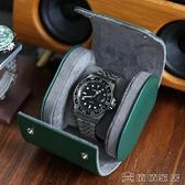 手錶收納手錶盒子單個便攜錶盒高檔收納盒單只腕錶防摔錶包裝機械錶袋 【618特惠】