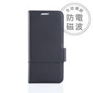 Samsung S7 edge 防電磁波...