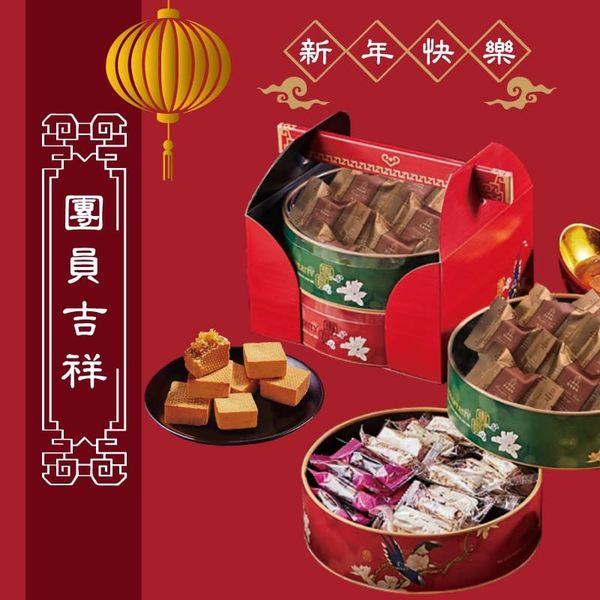 康鼎-2019年節-團圓吉祥(雙層禮盒)限量(經典鳳梨酥六入+牛軋糖+南棗核桃糕)