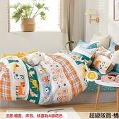 雙人薄床包三件組 100%精梳純棉(5x6.2尺)《超級隊員-橘》