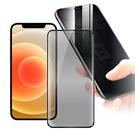 CITY for iPhone 12 Mini 5.4吋 防偷窺玻璃滿版玻璃保護貼-黑