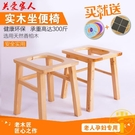 實木老人坐便椅孕婦坐便凳木質坐便器簡易移動廁所椅【雲木雜貨】
