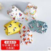 5條裝嬰兒口水巾純棉三角巾寶寶三角圍巾