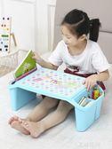 早教桌寶寶學習桌塑料玩具桌多功能寫字桌兒童床上小書桌吃飯餐桌QM『艾麗花園』
