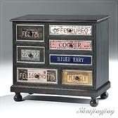 【水晶晶家具/傢俱首選】CX1243-6 蘿莉塔95*87cm深胡桃仿舊多斗櫃