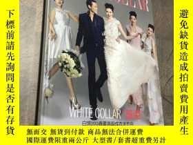 二手書博民逛書店White罕見collar2012冬Y403679