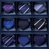 男裝領帶男士正裝8cm商務英倫職業上班韓版藍色條紋新郎結婚   夢曼森居家