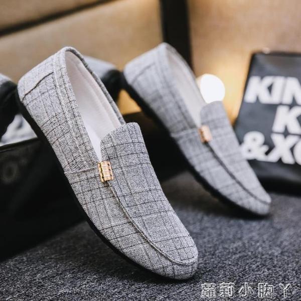 2020新款懶人鞋男社會人潮鞋百搭潮流豆豆鞋男士簡約夏季透氣布鞋 蘿莉小腳丫