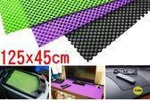 日本 繽紛色彩 DIY 大尺寸 PVC 防滑制震墊 止滑墊 保護墊 制震消音 後廂墊 避光墊 可裁減