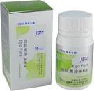 喬本生醫 自我潔淨酵素錠-120T