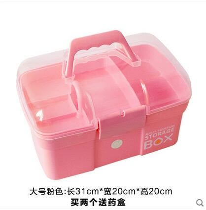 優然  大藥箱急救箱醫藥箱家庭雙層藥箱手提藥品箱-炫彩店(大號粉色)