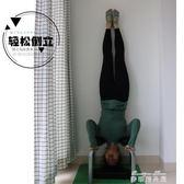 瑜伽輔助倒立椅家用健身倒立凳換鞋凳沙發椅小型健身凳倒立機神器YYP   麥琪精品屋