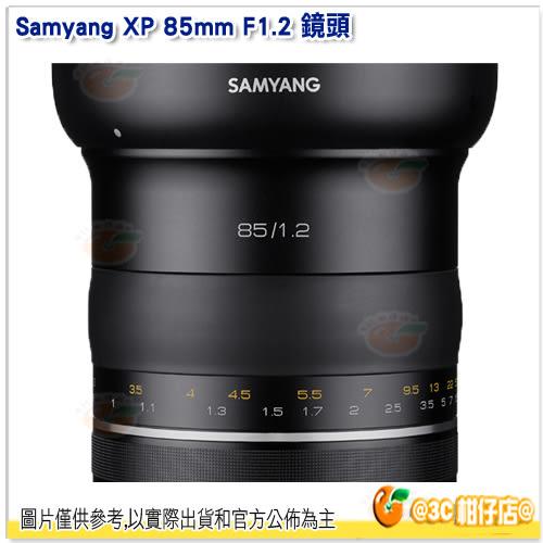 三陽 Samyang XP 85mm F1.2 全片幅 超廣角鏡頭 正成公司貨 CANON EF AE 8K 鏡頭 電影 手動鏡
