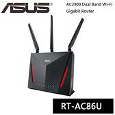 【免運費】ASUS 華碩 RT-AC86U AC2900 雙頻 Gigabit無線路由器 / MU-MIMO 技術