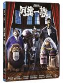 【2月20日發行】阿達一族 (BD) The Addams Family (2019) (BD)