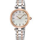 SEIKO 精工典雅晶鑽時尚腕錶 7N01-0KT0KS SRZ534P1