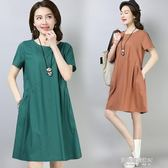 棉麻中長連身裙女夏新款 短袖大碼a字裙純色文藝寬鬆休閒裙子  凱斯盾數位3C