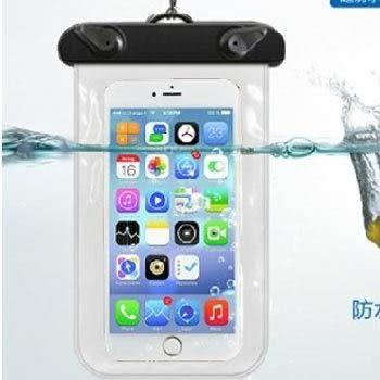 雙閥門式手機防水袋 收納袋 潛水袋 防水套 手機防水 游泳 浮潛【SA0119】Loxin