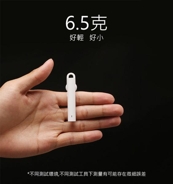 【coni shop】小米藍芽耳機 青春版 藍芽無線耳機 3副醫用級矽膠耳套 6.5g 智能一拖二