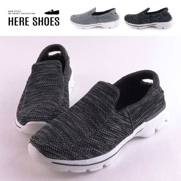 [Here Shoes]男鞋-編織鞋面 後挖洞 透氣舒適好穿拖 運動風休閒鞋 懶人鞋-KN2012