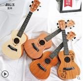 莫琳molin單板尤克里里女小吉他初學者23寸學生兒童男女烏克麗麗LX 春季新品