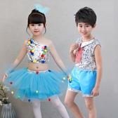 兒童演出服男女蓬蓬裙幼兒園小班舞蹈新款亮片爵士舞表演服裝 格蘭小舖